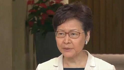 林郑月娥:不同政见者应和平表达意见,诉诸武力只会令问题更复杂