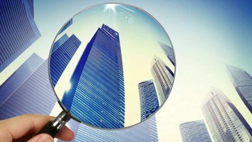 """楼市传来""""好消息"""",房地产市场逐渐回暖,刚需:机会来了!"""