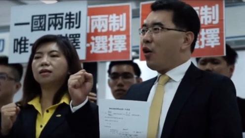 """新党杨世光登记参选2020 高喊:""""一国两制""""是台湾唯一选择"""