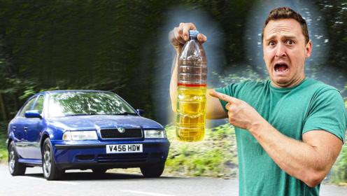 1升油到底能让汽车跑多远?老外测试,这要撂半路你有啥办法?