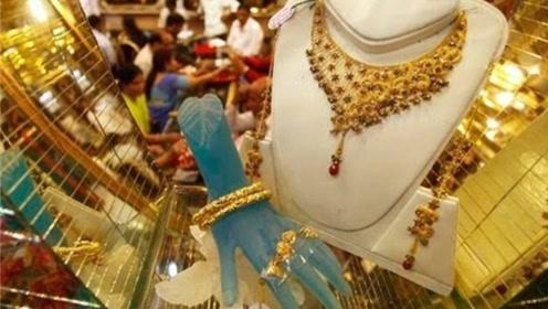 为何印度的黄金便宜,却没游客来买?看完后难怪没人买