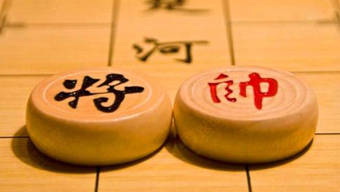 """中国象棋,为什么有""""将帅不能相见""""的规则?看完瞬间明白了"""