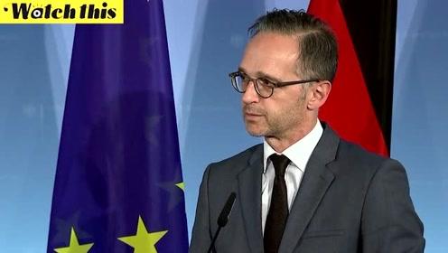德国外长:强烈谴责袭击沙特石油设备的凶手 正在进行进一步分析