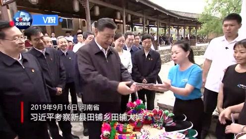 快讯:考察大湾村