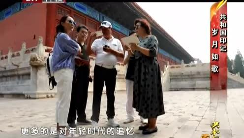 赵宝刚导演回到梦开始的地方 寻找当年一起演唱的回忆