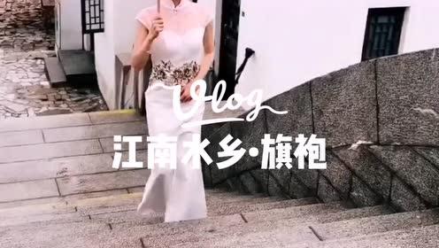 在中国好莱坞遇到丁香姑娘,还有乌篷船、桃花酿、雨巷旗袍秀