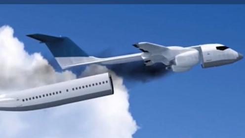 最安全飞机问世!危难时可自动分离脱落逃生,不再让空难悲剧上演
