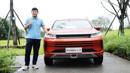一款媲美合资品牌的国产SUV 试驾星途LX 1.6T