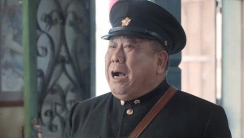 《老酒馆》陈怀海下套,胖警察死命往里钻,有意思!