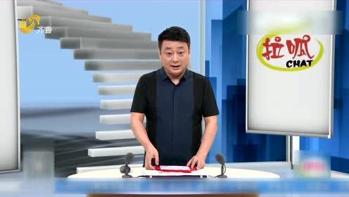 邹城:电梯因停电停运 临产孕妇被困23楼