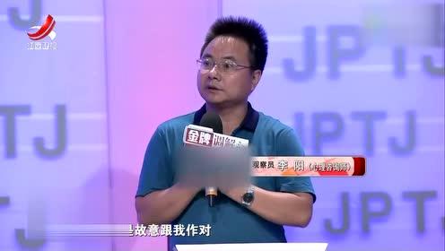 李阳:男方的愤怒源于对家人的失控