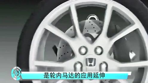 国外发明汽车的黑科技,这款轮圈装到汽车上,面包车也有超跑速度