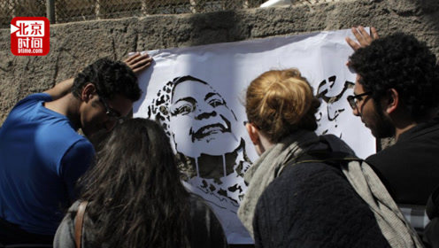 埃及15岁少女反杀性侵者后面临谋杀指控 还被逼做处女检查