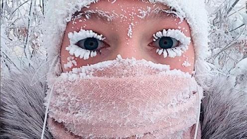 世界上最冷的地方是哪儿?