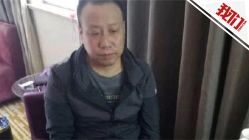 A级通缉令追逃盗墓团伙头目张世刚自首 曾4个月组织盗墓18座