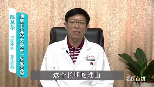 哪些中药膳食可以辅助治疗前列腺增生