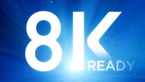 难道上8K面板?小米电视Pro开启预热:打造更全面的全面屏