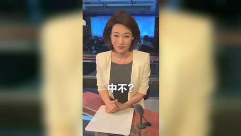 央视主播谈黄河流域治理 河南话发问:河清海晏可期,你说中不?