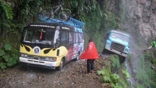 """""""死亡公路""""多恐怖?建在3528米悬崖上,老司机不敢走第二次"""