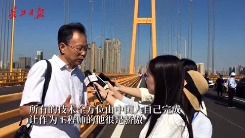 真正的中国制造!杨泗港长江大桥总设计师揭秘,工期比国外短5年