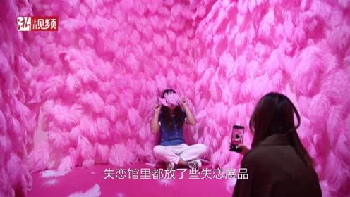 """当失恋博物馆遇上星空梦幻馆 杭州这座""""星空魔幻城""""有点浪漫"""