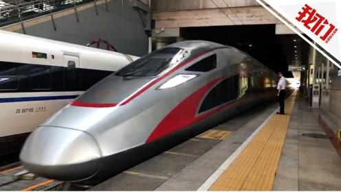 记者试乘京雄城际铁路(北京段):北京西站到大兴机场28分钟
