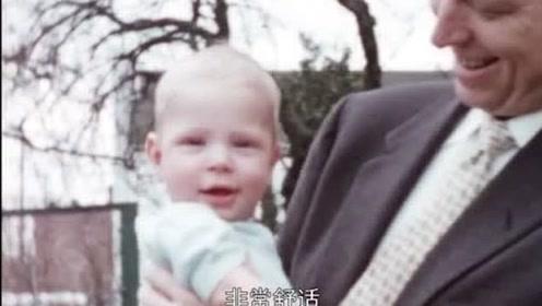 父母家境优渥 比尔盖茨直叹幸运:从小什么都不缺