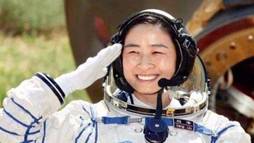 女宇航员刘洋回到地面后,就再无消息,如今她过的怎么样了?