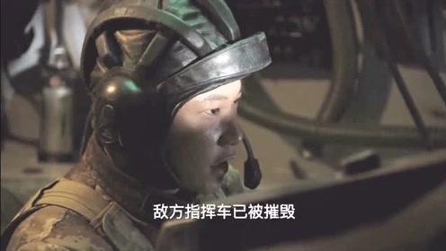 《陆战之王》张能量摧毁牛努力指挥营,牛班长要被打败了?