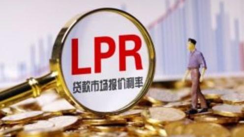 2019房贷利率市场报价公布,LPR降了,房贷利率却没有降