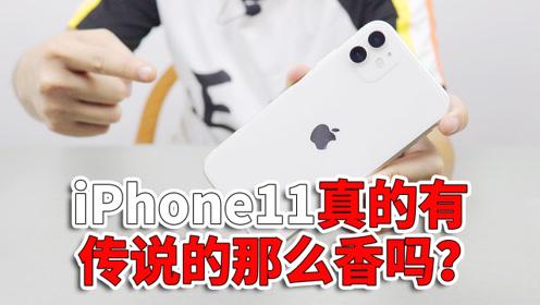 iPhone11国行版开箱:没想到一局游戏下来,有点发热!