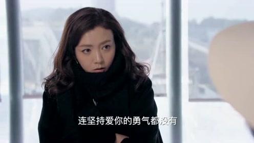 《陆战之王》叶晓俊分手,闺蜜居然说这种话,塑料姐妹花!