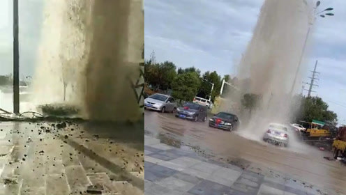 """20米高""""喷泉""""!施工不慎挖断水管,宿迁路边2辆车被水流冲报废"""