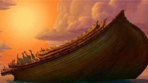 欧洲发现4800年前遗址,揭开一个真相,诺亚方舟竟不是神话?