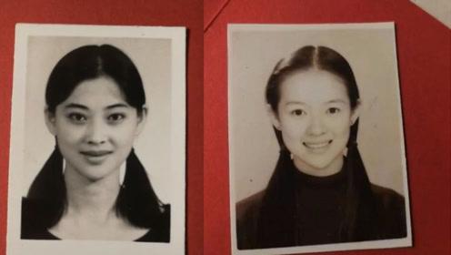 班长公开中戏96级学生证件照,梅婷曾黎章子怡太美了