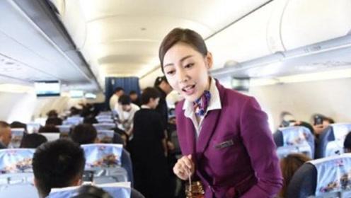 坐飞机还能吃到老干妈?还是张天爱发的?