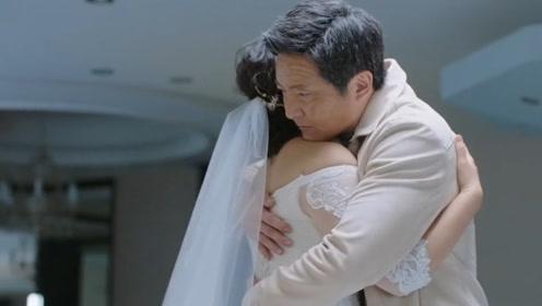 《遇见幸福》速看42:严严与雅茹补拍婚纱照 萧晴支持春泥追梦