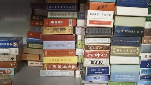 大叔为收藏扑克牌花费40万,两千副牌用保险柜储存