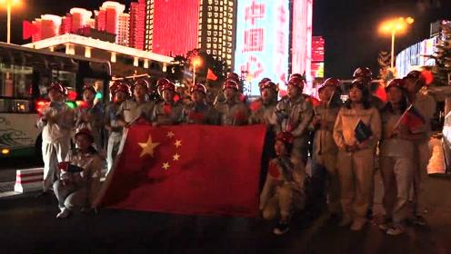 """庆祝新中国成立70周年 人民网""""向祖国表白""""灯光秀在青岛上演"""