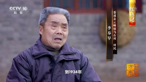 中国影像方志丨只曾见过水上开船,有谁能闻陆上行舟