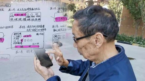 超贴心!82岁姥爷想学网购,外孙手绘流程图一步一步教