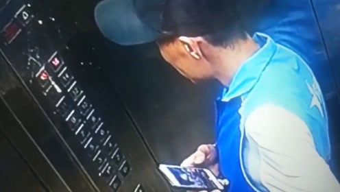 恶心!监拍曝光:外卖员进入电梯后,对着按键面板狂吐痰
