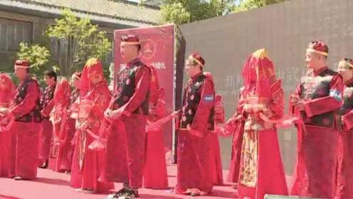 让祖国见证幸福!70对夫妻举办集体婚礼,满满中国风
