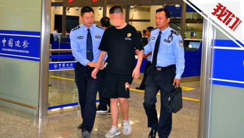 境外逃犯被湖北民警加微信劝返:自称在柬埔寨生活很苦