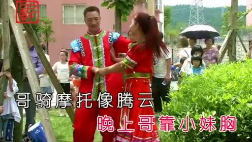 贵州山歌《带着小妹闯天涯》