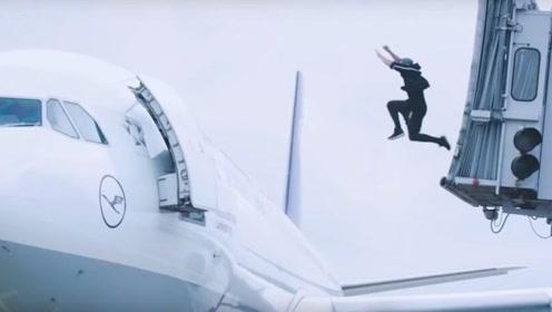 男子为追飞机,竟在机场上演极限跑酷?最后一幕路人直接傻眼看!