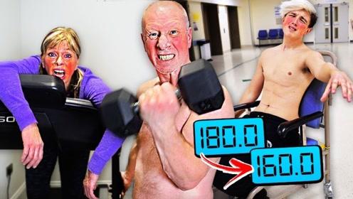 减肥24小时最多能减多少斤?国外家庭奇葩比赛,一个比一个狠!