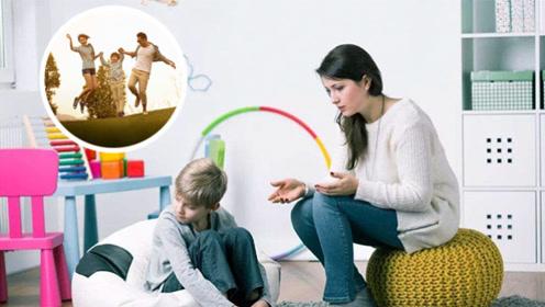 妈妈没打扮参加家长会遭儿子嫌弃 这种虚荣心正常吗