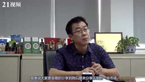 广东省进口食品协会会长綦宜龙:未来十年是进口食品业黄金发展期