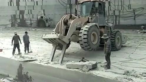 老司机的操作,真是不服不行,什么活都能干!